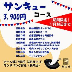 003_sskosaka.jpg