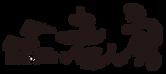012_logo.png