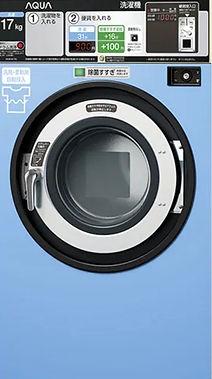 17kg青洗濯機.jpg