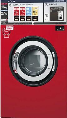 27K全自動洗濯乾燥機.jpg
