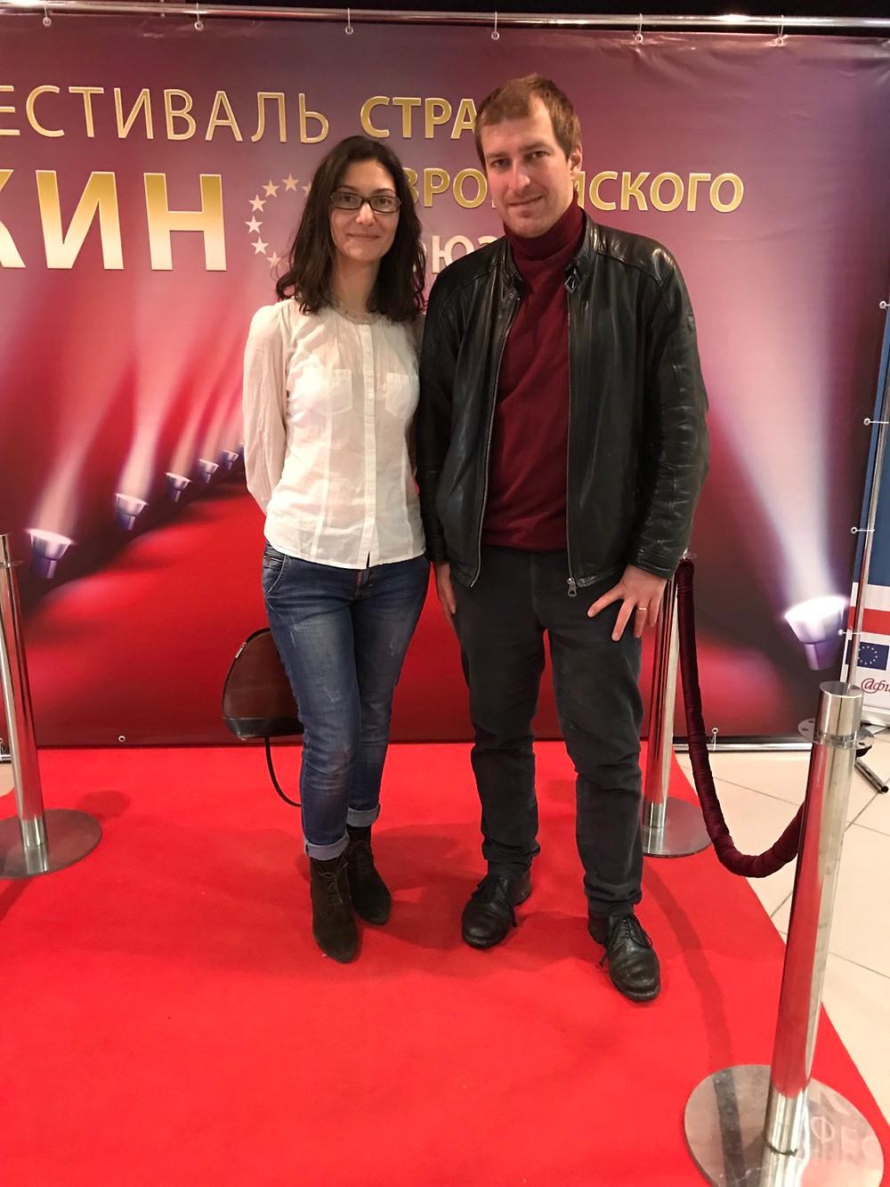Валентина Атаева и Ондржей Цикан