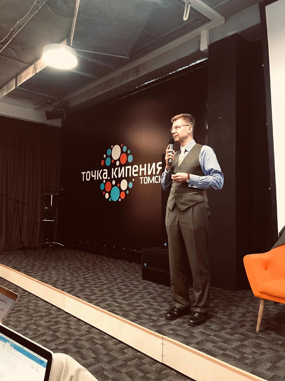 Ричард Бургер рассказывает о программе  «Горизонт 2020»