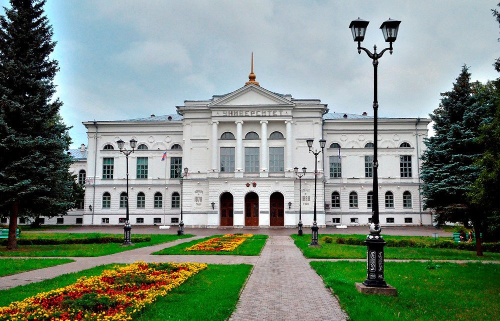 The main building of Tomsk State University