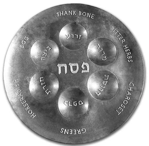 Silver Seder dinner Passover plate with cup indentations