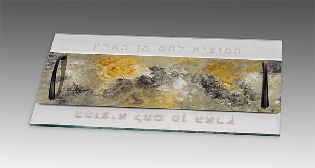 Challah Board Amber, Black, with Handles and Inscribed in Hebrew