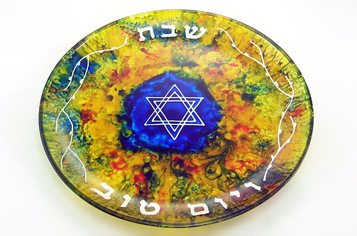 multicolor glass painted star of david plate