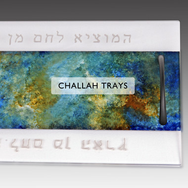 Challah Trays