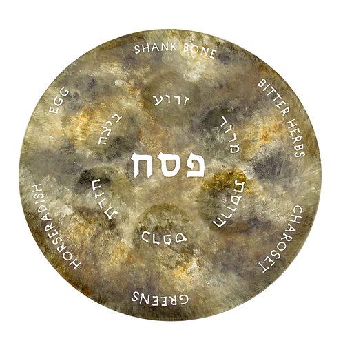 Seder Plate Natural Tones Amber Black Round 12- inc