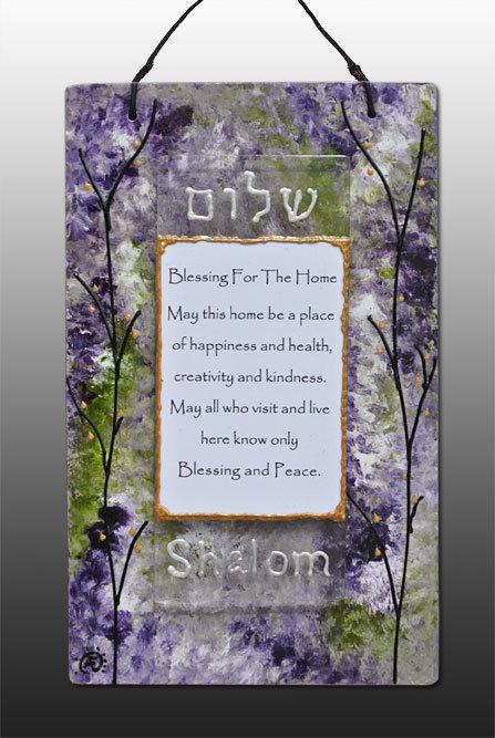 Medium Home Blessing - Lavender Field
