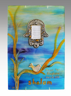 Personalized Home Blessing
