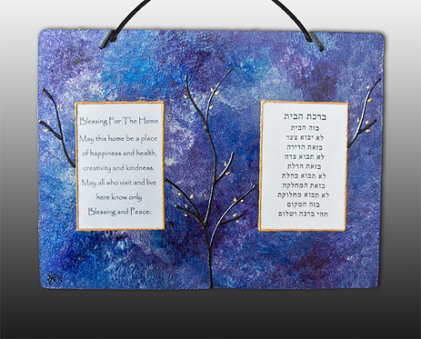 Blue and purple hebrew and english home blessing wall art