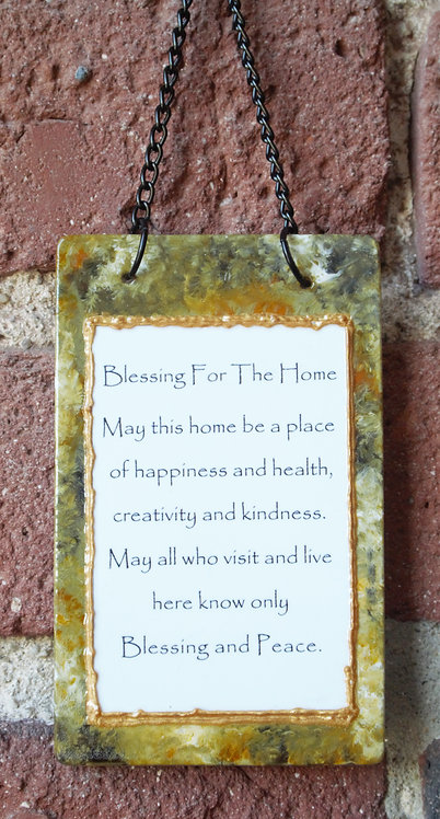 Small Home Blessing - Forest Glen