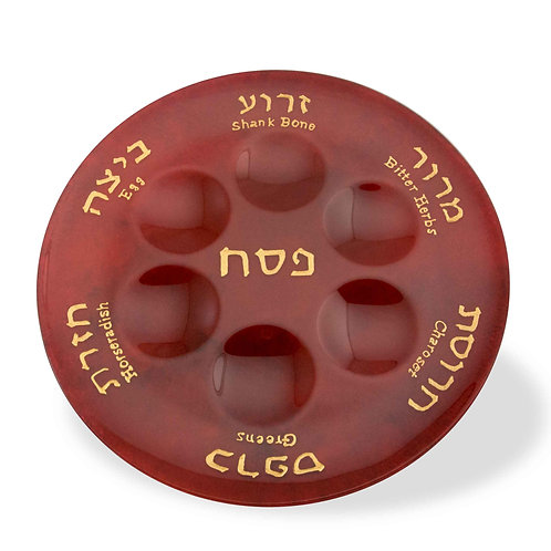 Seder Plate Red Tones with Gold Writing 12-inc Round Glass