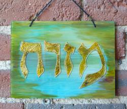 Mizrah Wall Art