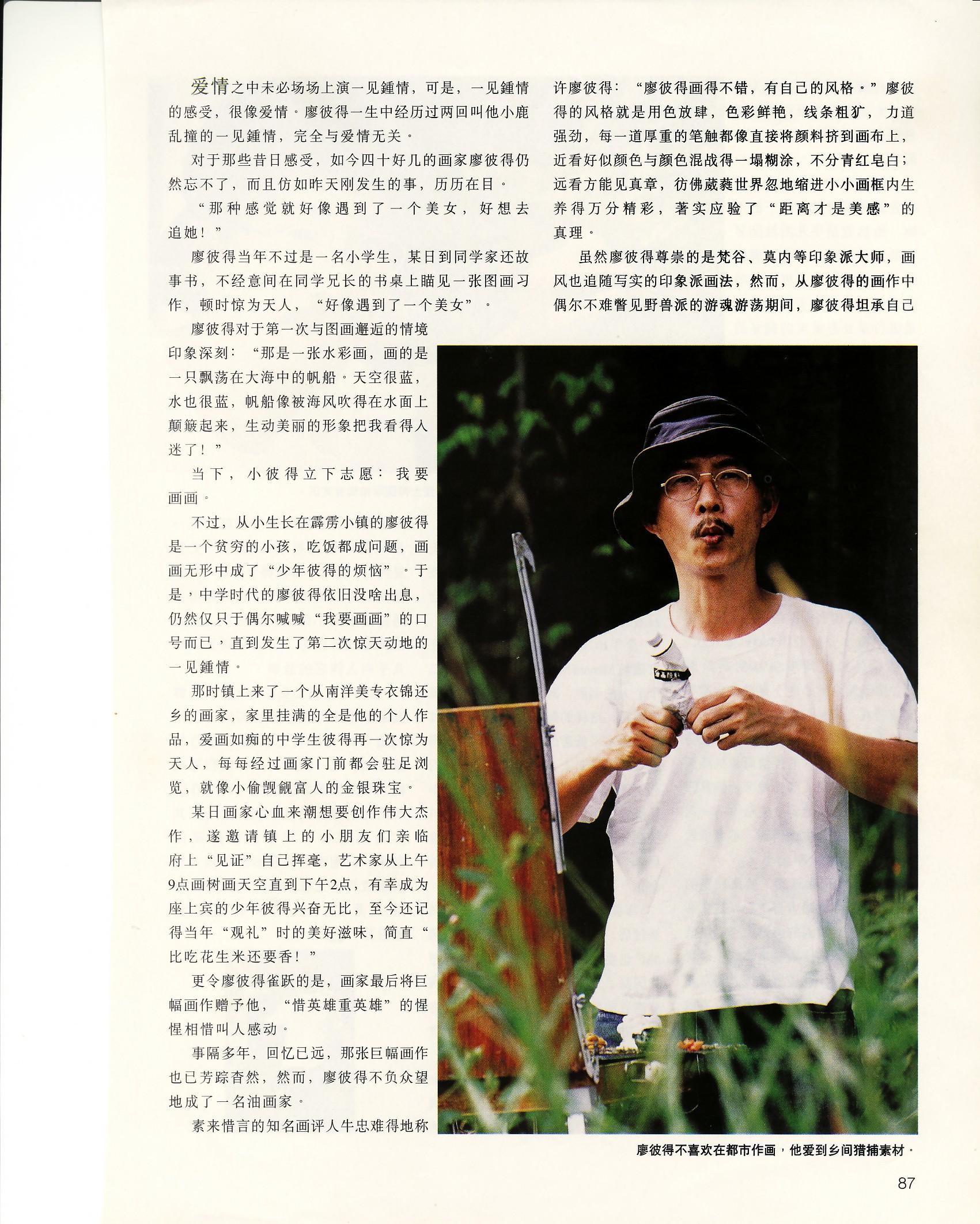 Bella Magazine pg2