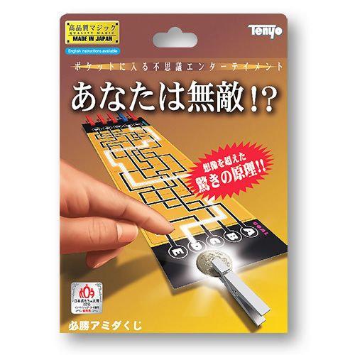 *Tenyo - Magic Maze