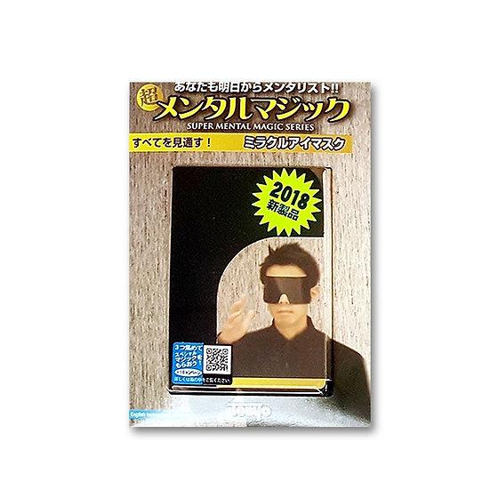*Tenyo - Miracle Blindfold
