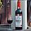 Thumbnail: 13-inch Wine Bottles by Tora Magic