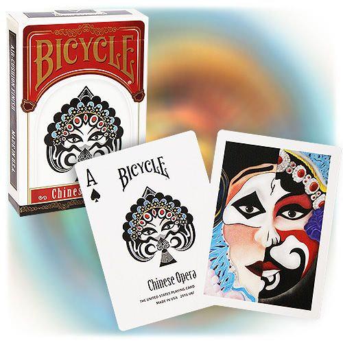 *Bicycle - Chinese Opera