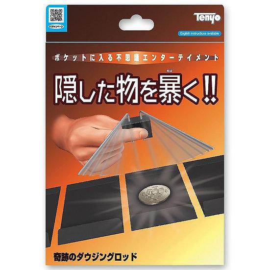 *Tenyo - Miracle Dowsing Rods