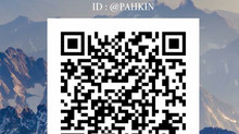 PAHKIN Bro Thailandสามารถซื้อผ่าน LINE:@pahkin
