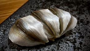 江戸前鮨の花形 シンコ