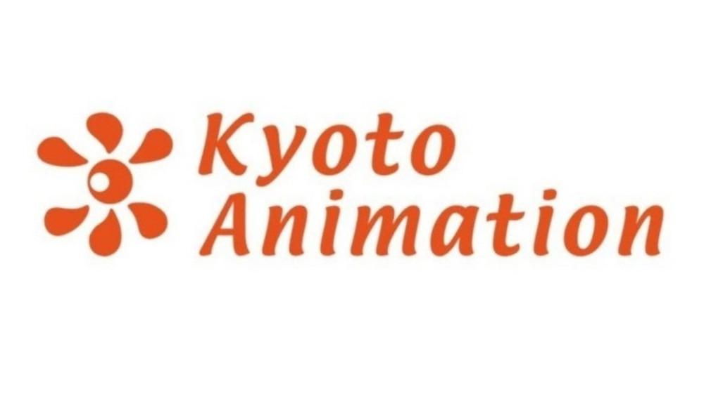 Anime Studio in Japan