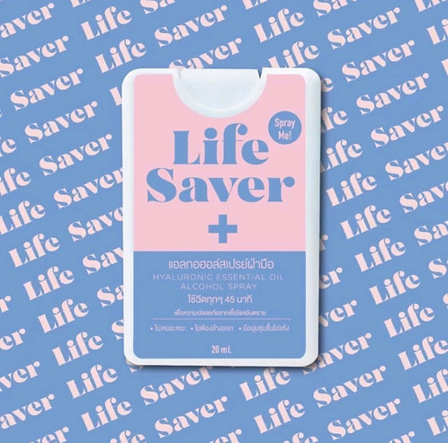 Lifesaver Alcohol Spray (Baby Powder)