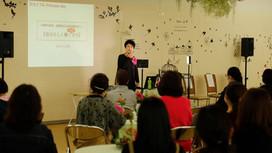 ゴライ日記★庄原市で講演「自分らしく輝くために」