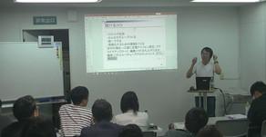 「無料でできるネット集客の方法と活用例」(集客師・友村 晋さんのセミナーを開催しました)