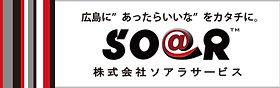 soar_banner_g.jpg