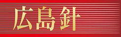 303_banner.jpg