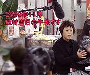 広島テレビ「広島発!夢の通り道」