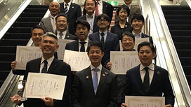 ゴライ日記★「SDGsビジネスコンテスト」審査員を務めさせて頂きました