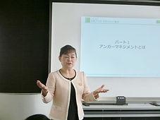 424_tanada_2.jpg