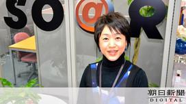 ゴライ日記★朝日新聞DIGITAL「魂の中小企業」で牛来の半生をご紹介頂きました
