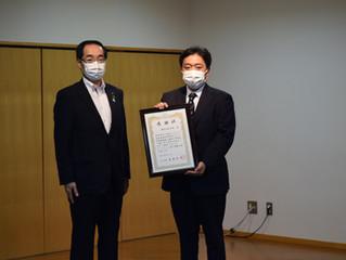 北上市消防団協力事業所北上市長表彰を受賞しました。