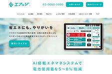 サービスサイト.jpg