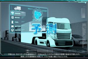 新規事業開発支援|自動車