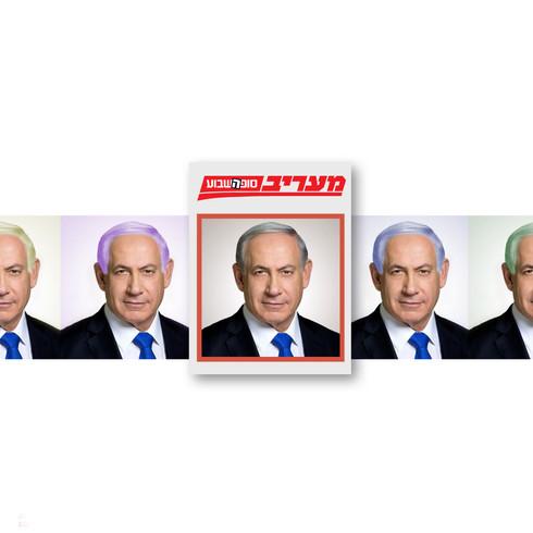 Maariv   no filters