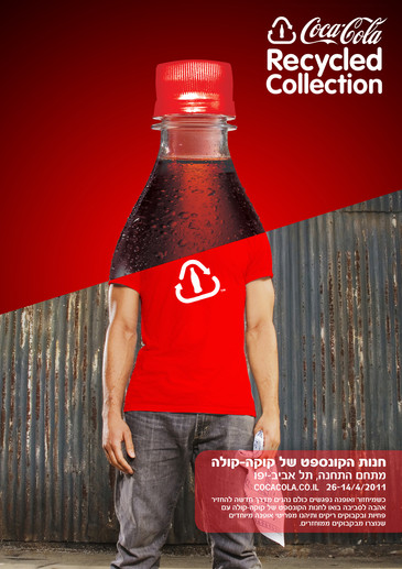 Coca-cola | recycled collection