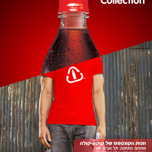 Coca-cola   recycled collection