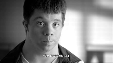 Special Olympics Israel