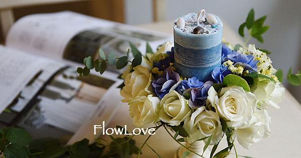 FlowLove_title.jpg