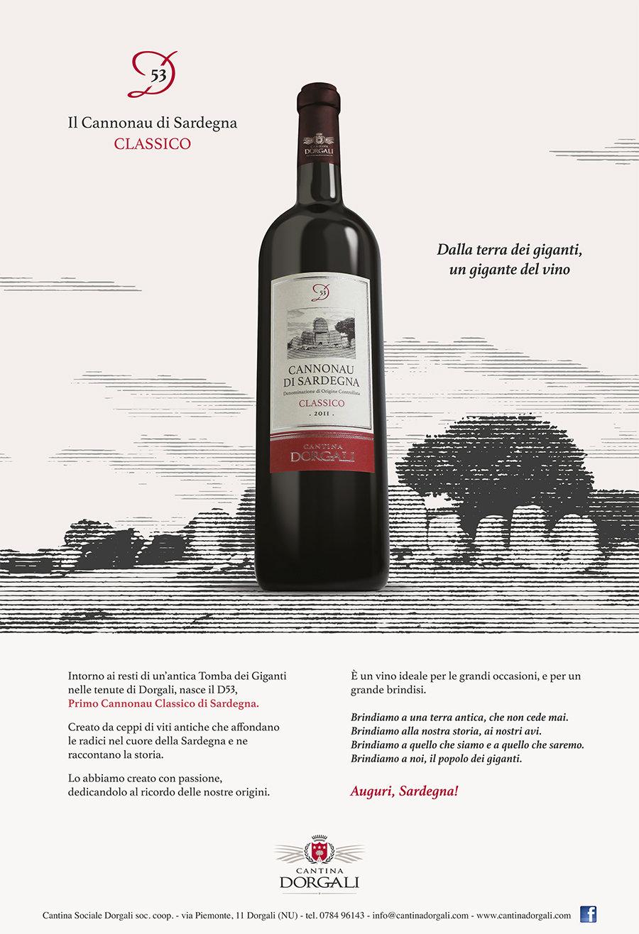 ADV Cannonau Classico D53