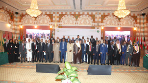 The Second Session of the Islamic Organization of Food Security