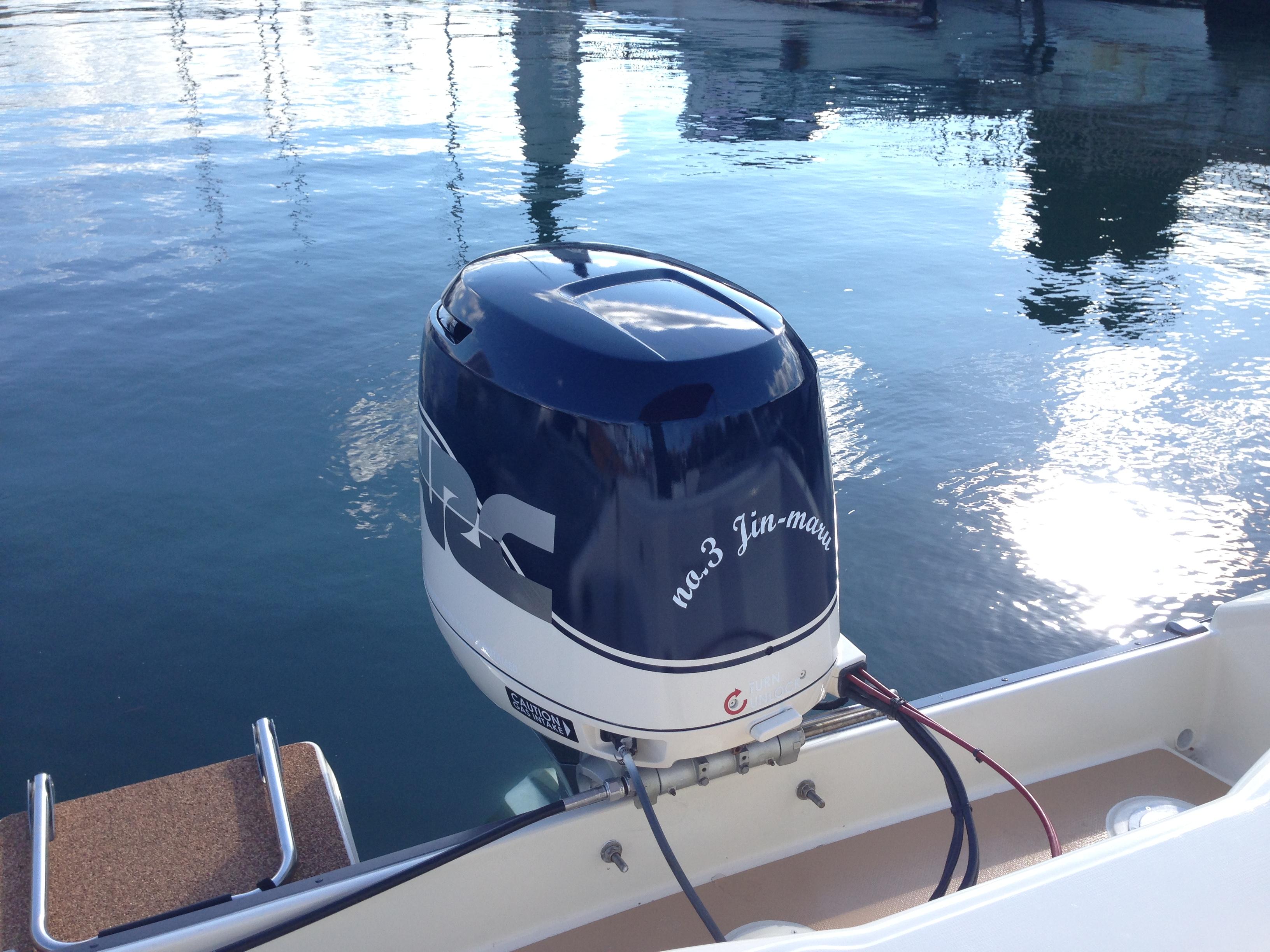 船外機カバーにカッティングシートを追加。