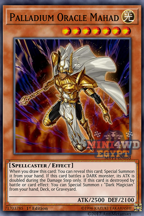 Palladium Oracle Mahad
