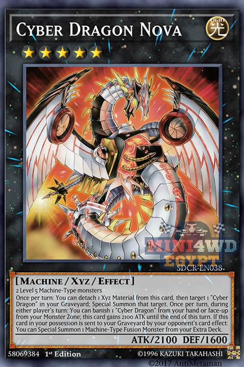 Cyberdragon Nova