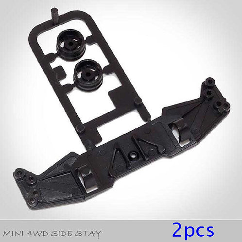 S2 Chassis Side Stay Middle Wing 94835 Spare Parts For Tamiya Mini 4WD Car Model
